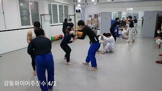 강동와이어주짓수 도장일상 20210402