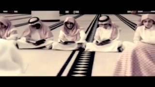نشيد يا حامل القرآن قد خصك الرحمن - مؤثر
