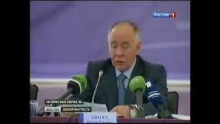 Виктор Иванов принял участие в выездном ГАК г. Псков, 18 июня 2014 г.(, 2014-06-19T06:35:07.000Z)