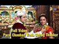 UNCUT: Parul Chauhan & Chirag Thakkar Wedding - Full Video - Shivangi Joshi & YRKKH Cast