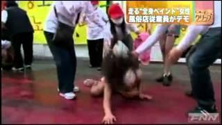 Re:スイーツ世界大会で韓国が日本に卑劣な妨害 (まとめ版) thumbnail