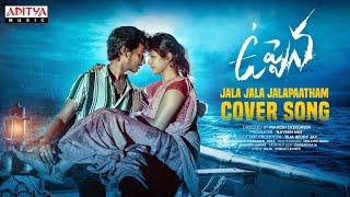 Jala Jala Jalapaatham Cover Song by Mahesh Evergreen, Srija   Uppena Songs