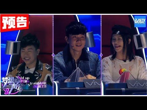 预告:Jackson Wang王嘉尔去哪儿了?《梦想的声音3》花絮 EP4 20181116 /浙江卫视官方音乐HD/