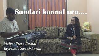Sundari Kannal Oru | Violin | Roopa Revathi | Ilayaraja | Rajinikanth