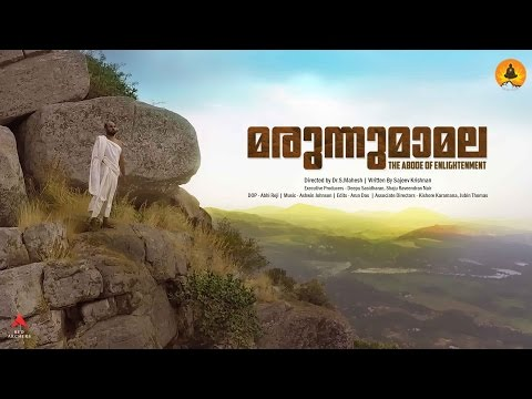 Marunnumamala - Docufiction in MALAYALAM