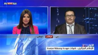 الإعلام الجزائري.. قنوات مهددة وصفقة مجمدة