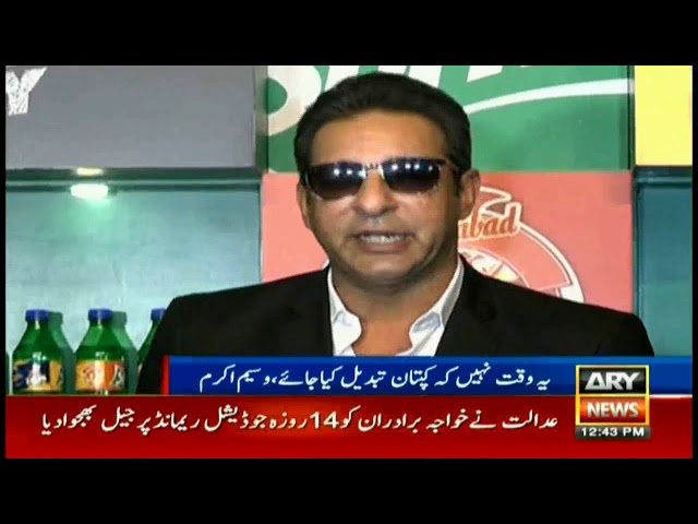 Wasim Akram criticizes PCB's idea of deciding captain series by series
