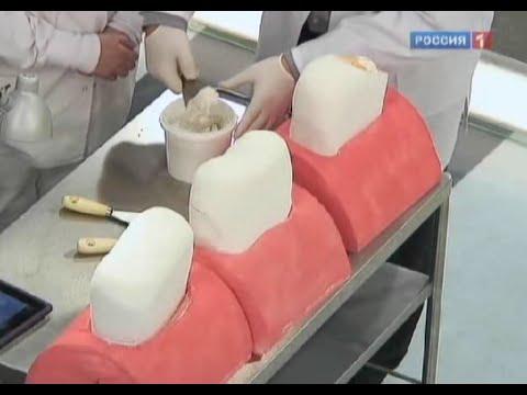 Наращивание зубов. Как правильно нарастить зуб