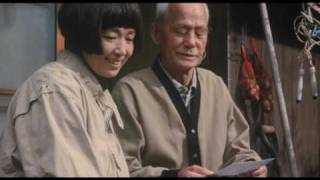 伊丹十三[マルサの女 2]予告編