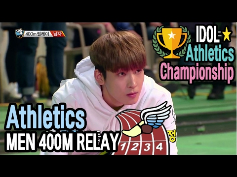 [Idol Star Athletics Championship] MEN 400M RELAY : B.A.P, VIXX, SEVENTEE, BTS 20170130
