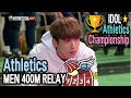 Idol Star Athletics Championship MEN 400M RELAY B A P VIXX SEVENTEE BTS 20170130 mp3