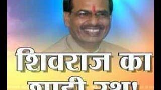 Shivraj Singh Chouhan Jan Aashirwad Yatra to cover 224 MP assembly seats