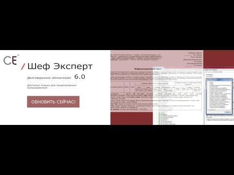 Могильный . (ред.) Сборник рецептур блюд и кулинарных