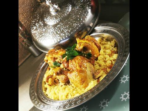 recette-poulet-fumé-et-riz-basmati-,recette-,simple,-rapide-,familiale,-curry-,chicken-recipe,fast,