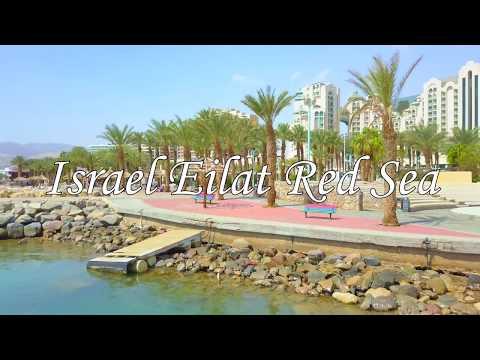 ספורט ימי באילת מהרחפן | Israel Eilat. the Red Sea. From DJI Mavic pro. Amazing drone shots in 4K