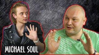 Michael Soul. Евровидение - конкурс геев. / Интересные люди