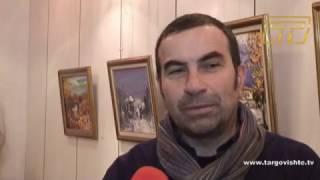 Есен и зима - авторска изложба живопис на Румен Райнов в Търговище.