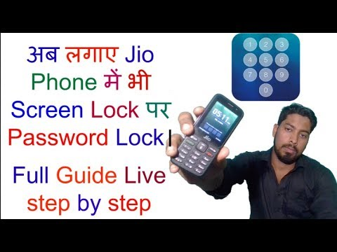 Hindi How To Lock Your Jio Phone With Pin Lock Youtube