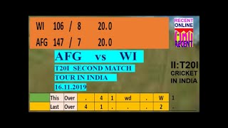 Sport Cricket Afghanistan Nice victory | today T20I Second AFG vs WI | news youtube video In India