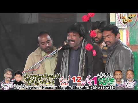 Zakir Saif Ali Khokhar Majlis Aza 12 February 2020 Yousif Shah Behal Bhakkar