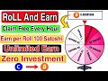 Best Opportunity To Earn Free Bitcoins  Earn per claim ...