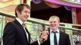 Ведущий на праздник, на свадьбу, КВНщик Илья!