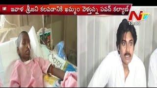Pawan Kalyan to Meet Sreeja in Khammam