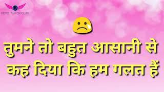 Best New Hindi Ringtone 2018 ||New Ringtone 2018 ||Latest Whatsapp Status