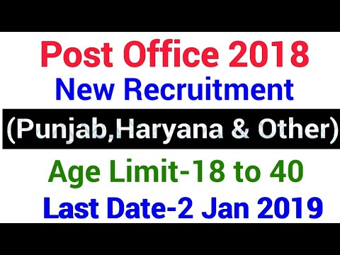 Punjab Govt Jobs||Haryana Govt jobs||India Post office recruitment 2018||Latest govt jobs