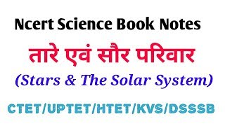 which ncert books to read for ssc cgl