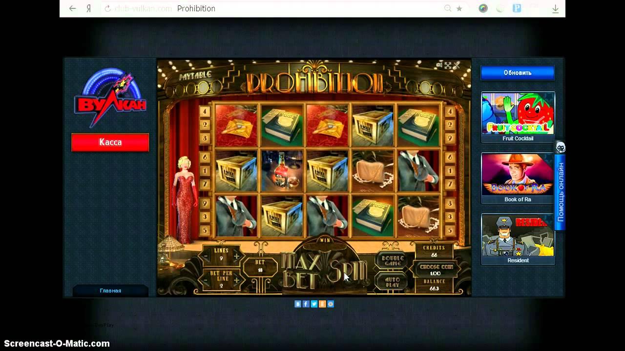 Новые слоты казино онлайн скачать бесплатно игровые автоматы на компьютер через торрент