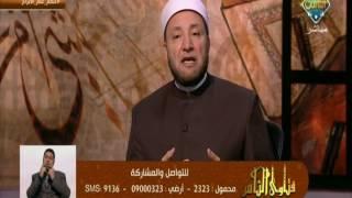 شاهد.. رد مدير الفتوى على متصلة تعترف بالتقصير فى أداء الصلاة