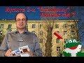 Купить квартиру Литовская 7 | Купить квартиру в Санкт-Петербурге | Купить квартиру метро Лесная,