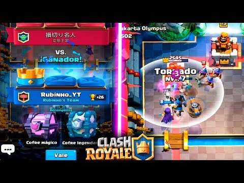 ME TOCA COFRE LEGENDARIO & MÁGICO!! | Clash Royale | Rubinho vlc