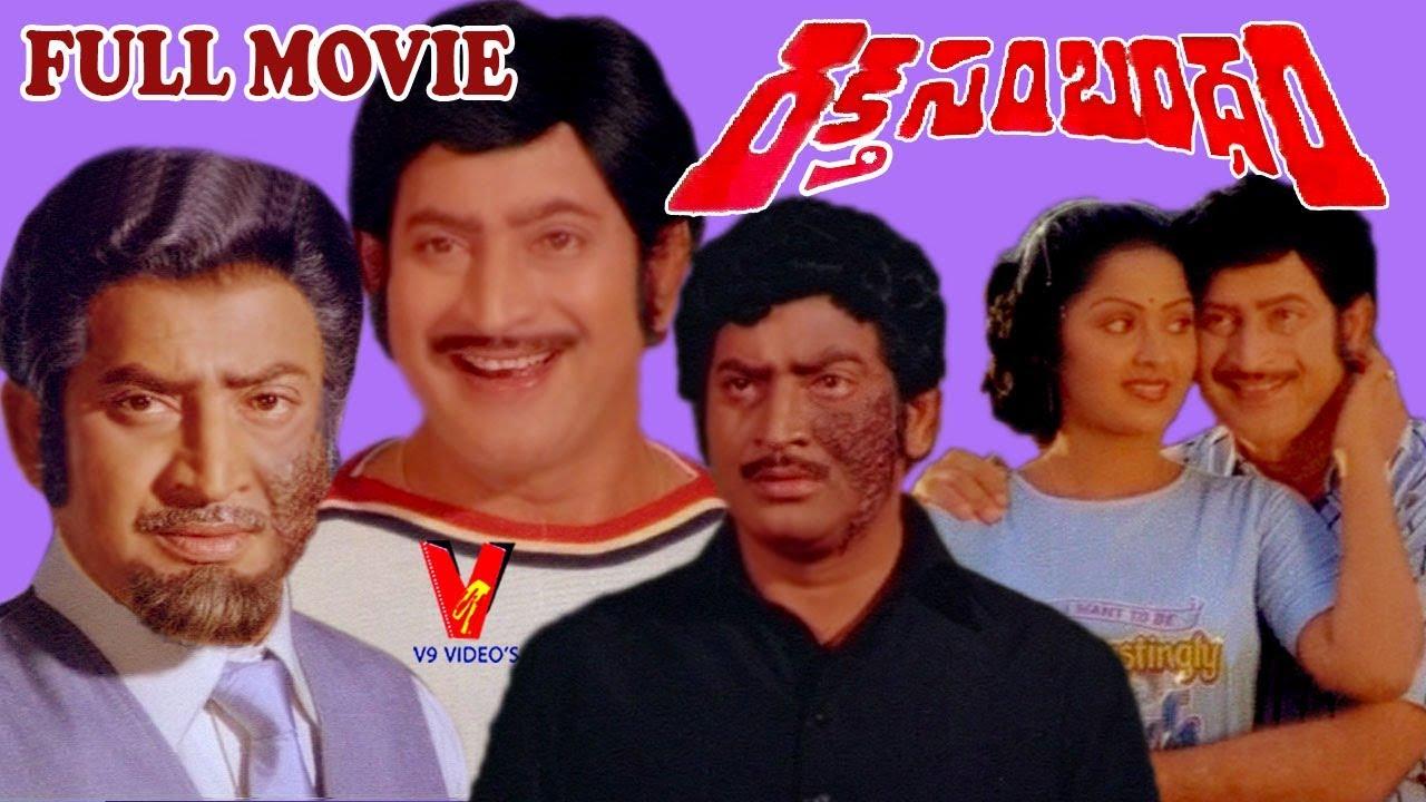Virijalluvo harivilluvo video song || raktha sambandham movie.