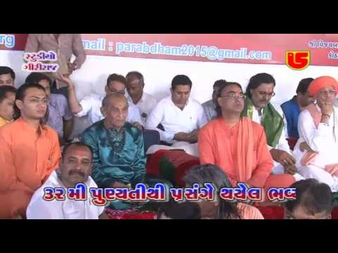 02-2015-PARAB DHAM-TITHI-PARSOTAM PAREE-GS DVD-337-02