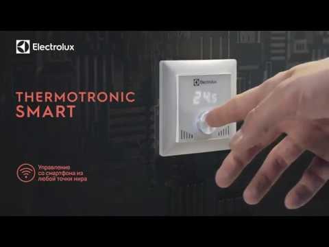 Терморегулятор Electrolux Thermotronic Smart (ETS-16)