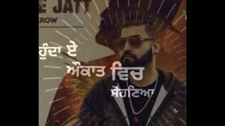 Father dad / WhatsApp status / full hd / official video /  new song Punjabi 2018