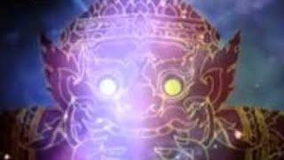 Kata Pra Rahu Kam Duang - Chant to Improve Karma
