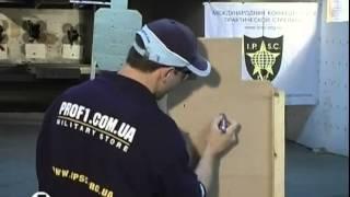 Обучение стрельбе из пистолета 5