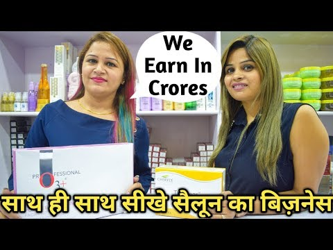 Cheapest Cosmetics Products In Wholesale Price | loreal | Streax Professionals | Tilak Nagar