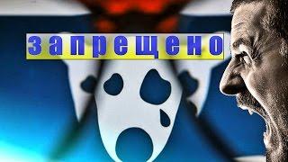 Украина блокирует Вконтакте