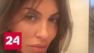 """""""Неуважаемая Алисочка"""": в Интернете не поддержали скандальную жену Аршавина - Россия 24"""