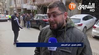 المعزّون يتوافدون لالقاء النظرة الأخيرة على جثمان رابح حميدي ك