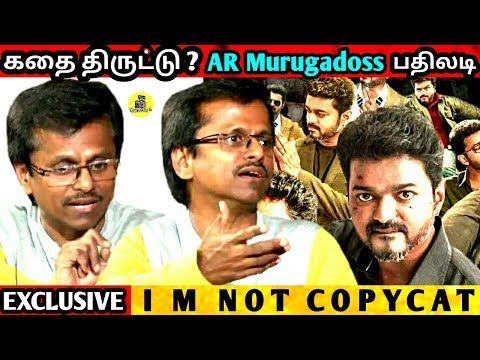 AR Murugadoss பதிலடி ! Sarkar கதை திருட்டு சரமாரி பதில் ! Vijay ! AR Murugadoss Interview ! Sarkar