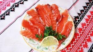 Красная рыба,семга,лосось рецепт малосольной рыбы Как засолить красную рыбу в домашних условиях.