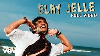 Kadali - Elay Jelle Video | A.R. Rahman