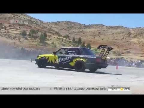 BMW Club Lebanon Rachaya event - NBN TV