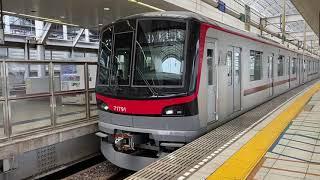 東京メトロ日比谷線(東武線車両)70090型