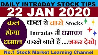 Intraday trading tips for 22 JAN 2020 | intraday trading strategies | stock market tips|